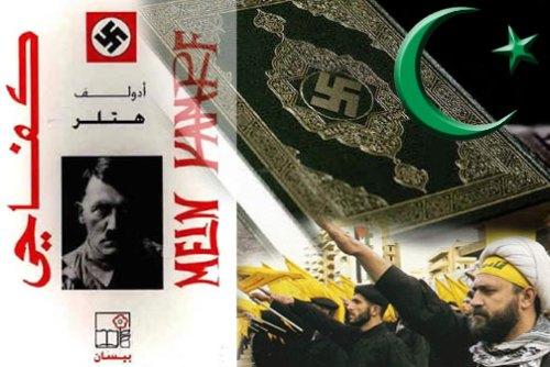 islamic-meinkampf.jpg
