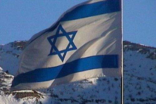 israelflag.jpg