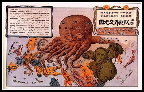 japan-Octopus