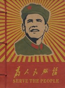 ObamaRedBook